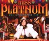 Miss Platnum, Give me the food (2 tracks, 2007)