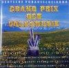 Grand Prix der Volksmusik, 1993-Deutsche Vorausscheidung