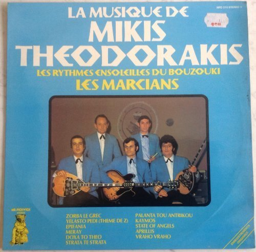 Bild 1: Marcians, Music of Mikis Theodorakis