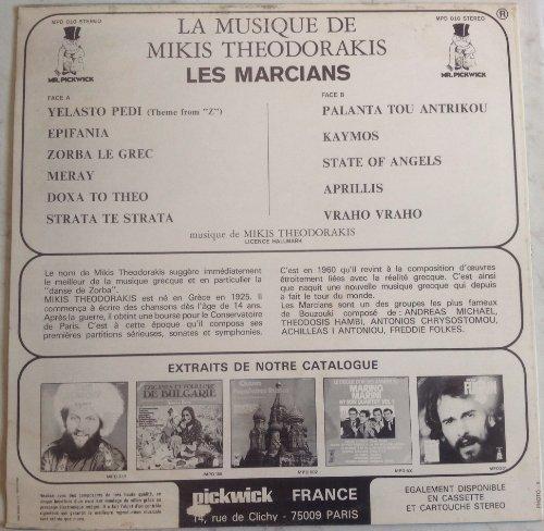 Bild 2: Marcians, Music of Mikis Theodorakis