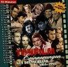 Tonfilm Erinnerungen aus Deutschland 1937-1953, Horst Winter, Maria v. Schmedes, Marika Rökk & Dolf Brandmayer, Erwin Hartung...