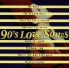 Sound Factory, 90's love songs (14 tracks)