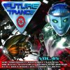 Future Trance 45 (2008), Guru Josh Project, Dave Darell, Kate Ryan, Cascada, Basshunter..