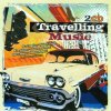 Travelling Music, Ike & Tina Turner, Zombies, Johnny Cash, Rose Royce, Kim Carnes..