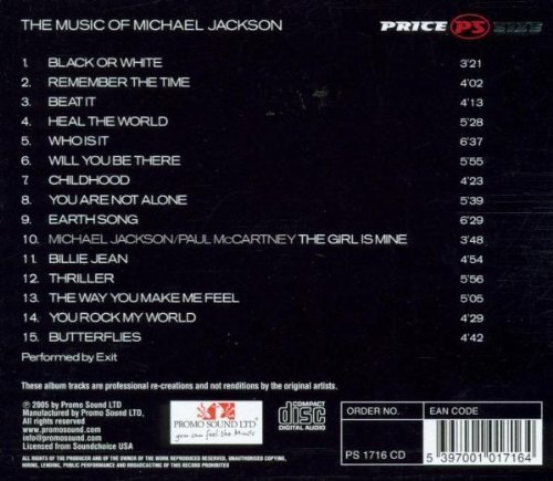 Фото 2: Michael Jackson, Music of (performed by Exit, 15 tracks)
