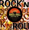 Rock'n'Roll is here to stay 1, Jerry Lee Lewis, Ricky Nelson, Johnny Cash, Carl Perkins, Warren Smith, Roy Orbison..