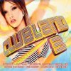 Clubland 03 (2009), Davis May, Michael Mind, Lady Gaga, Kid Cudi, Cidinho & Doca..