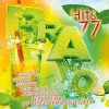 Bravo Hits 77 (2012), Alex Clare, Madonna, Katy Perry, Nicki Minaj, David Guetta feat. Nicki Minaj...