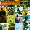 HEMIsphere-No more (1995), Patience Dabany & Tabu Ley Rochereau, Tribu Band, Djavan, Kadja Tangara..