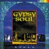 Ashik, Gypsy soul (1997)