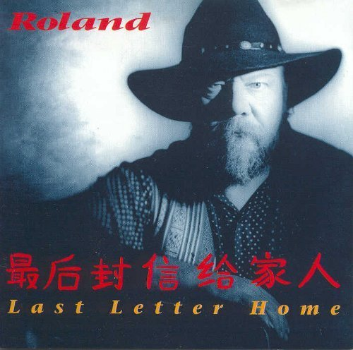 Bild 1: Roland, Last letter home (1992)