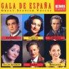 Gala de España (EMI), Domingo, Caballé, Carreras, De Los Angeles, Berganza..