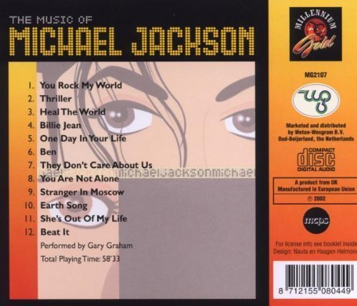 Фото 2: Michael Jackson, Music of (performed by Gary Graham)