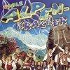 Coole Alpen-Kracher, Marc Pircher, Orig. Trio Alpin, Zillertal Buam, Ursprung Buam, Mayrhofner..