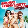 DJ Deep, Spring break party megamix 2012