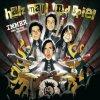 Halz Maul Und Spiel, Immer (der Teufel..; 2007; 2 tracks)