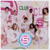 S Club 8, Fool no more 02 (2003)