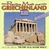 Paraskevas Grekis, Populäre Musik aus Griechenland (1992, & Nicolas Margaritakis)