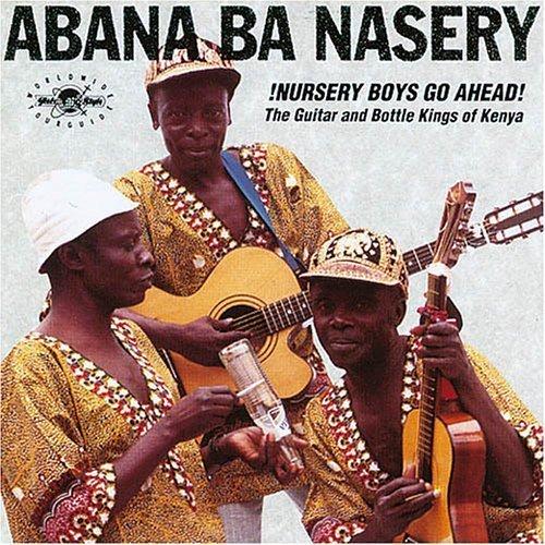 Фото 1: Abana Ba Nasery, !Nursery boys go ahead! (1992)