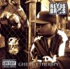 Reyes Brothers, Ghetto therapy (2006)