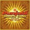 Punjabi Dance Club, Panji Deejay, Rajinder, Kaur Raina, Jassi...