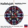 Hallelujah (Decca), Geistliche Chöre und Arien Blegen, Fassbaender, McNair, Price...