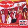 High School Musical 3-Senior Year (2009, Disney), Sing-Along